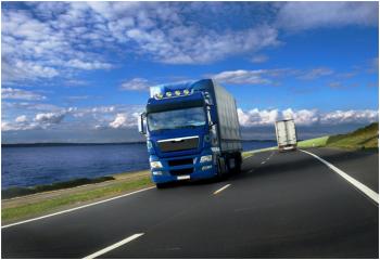 Организация автомобильных перевозок и безопасность дорожного движения